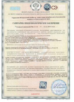 licenziya6
